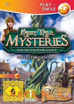 Постер игры Волшебные сказки 2: Бобовый стебель