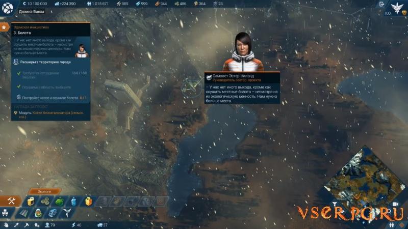 Anno 2205: Tundra screen 3