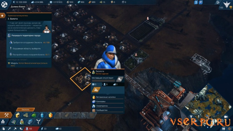 Anno 2205: Tundra screen 1
