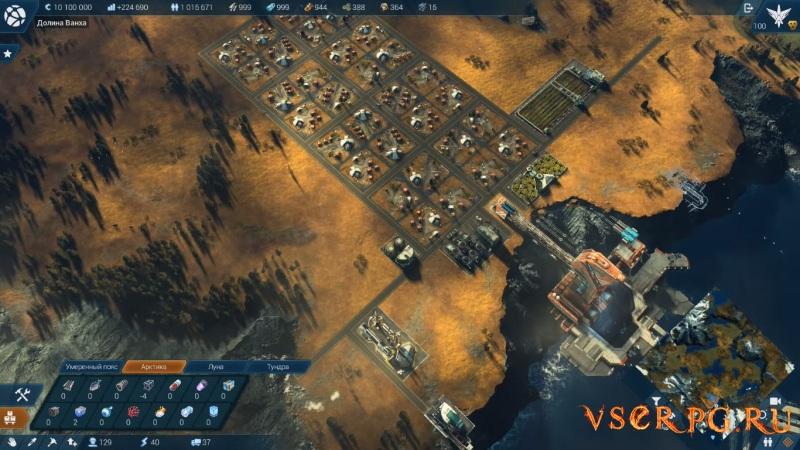 Anno 2205: Tundra screen 2