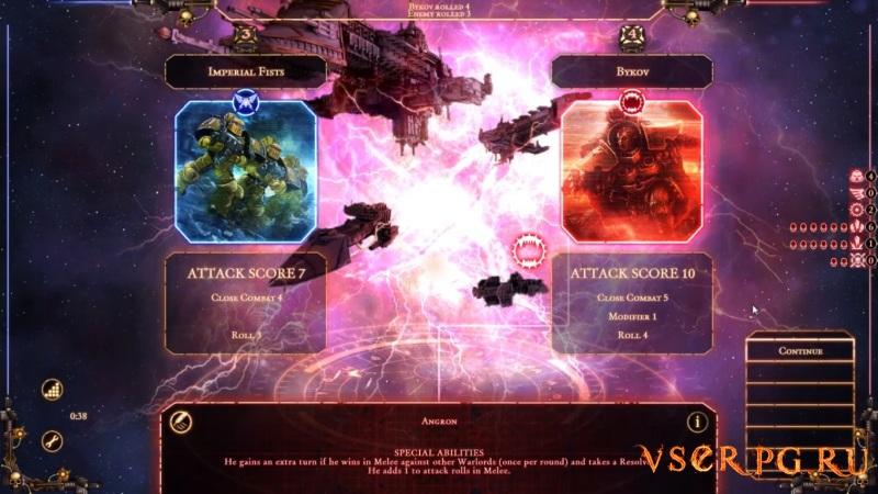 Talisman: The Horus Heresy screen 3
