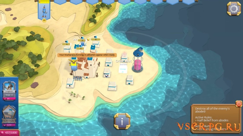 Godus Wars screen 2