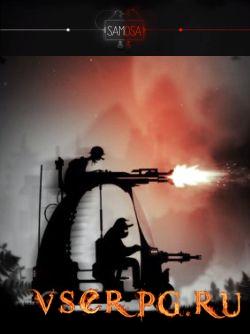 Постер игры Samosa Runner Gunner