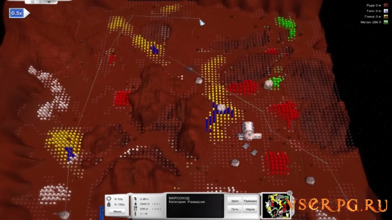 Sol 0: Mars Colonization screen 2