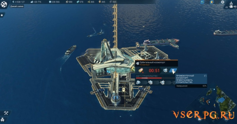 Anno 2205: Wildwater Bay screen 2