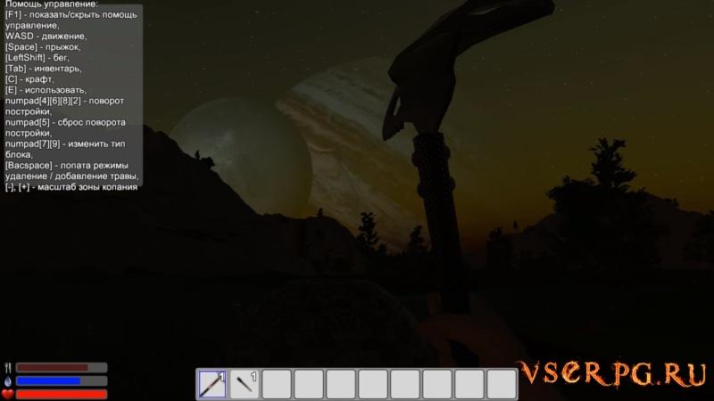 StarsOne screen 2