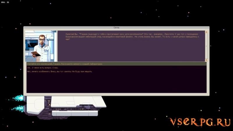 AuroraRL screen 1