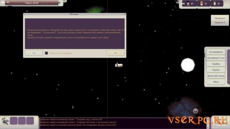 AuroraRL screen 2