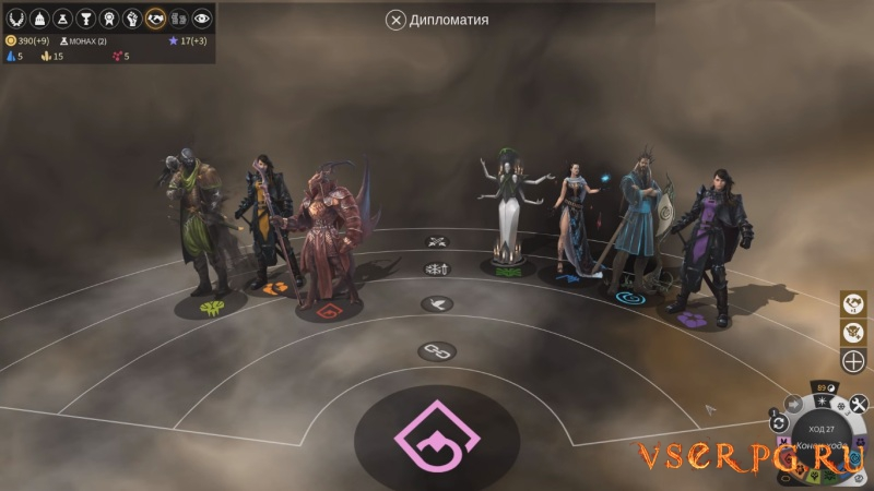 Endless Legend: Shifters screen 1