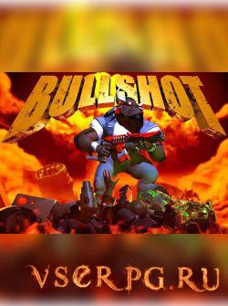 Постер игры Bullshot