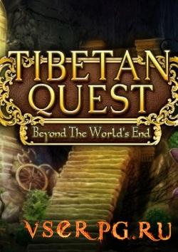 Постер игры Tibetan Quest: Beyond the World's End