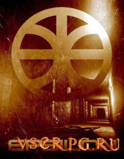 Постер игры Epsilon corp