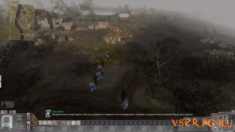 Battle of Empires: 1914-1918 - Real War screen 1