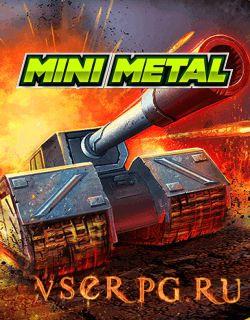 Постер игры Mini Metal