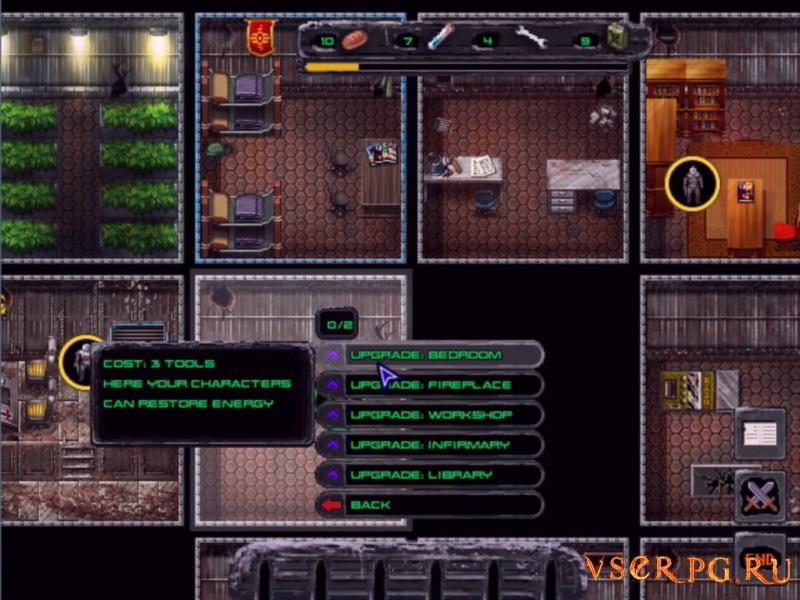 Link (2016) screen 1
