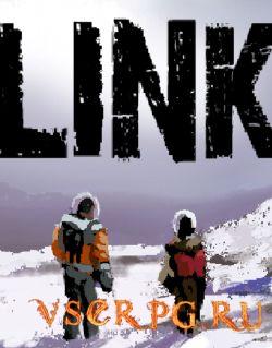 Постер Link (2016)