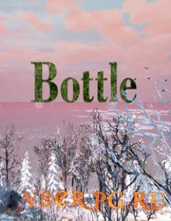 Постер Bottle (2016)