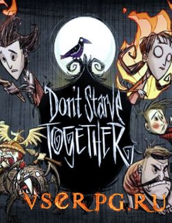 Постер Don't Starve Together
