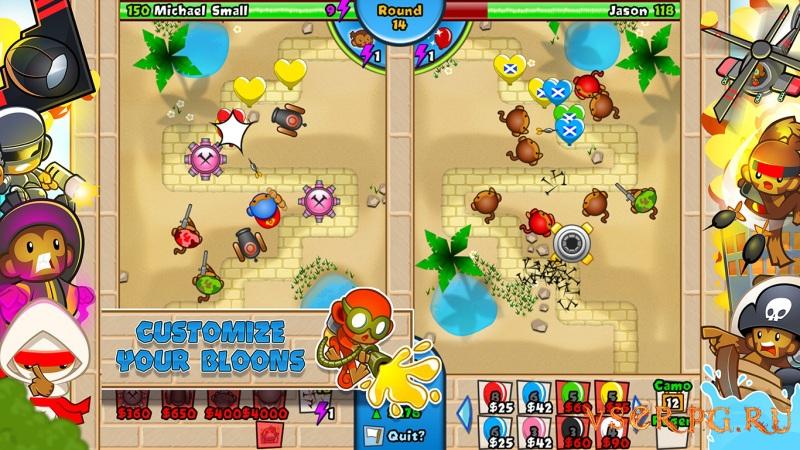 Bloons TD Battles screen 1
