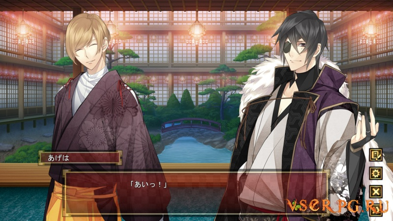 The Men of Yoshiwara: Ohgiya screen 1