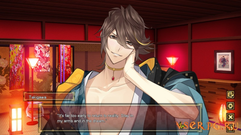 The Men of Yoshiwara: Ohgiya screen 2
