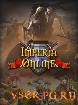 Постер игры Imperia Online