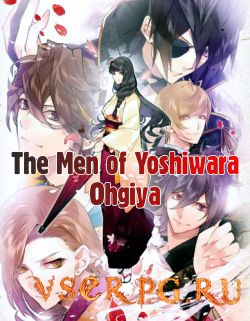 Постер игры The Men of Yoshiwara: Ohgiya