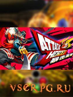 Постер игры Attack Heroes