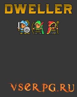 Постер игры The Dweller