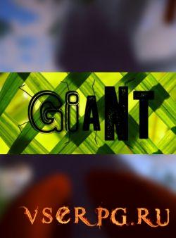 Постер игры GiAnt (2016)