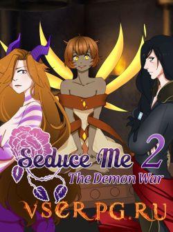 Постер игры Seduce Me 2: The Demon War