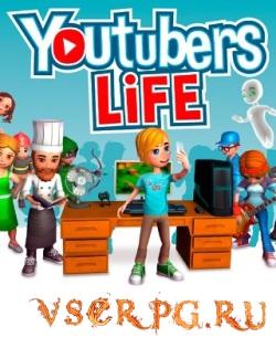 Постер игры Youtubers Life
