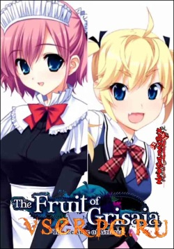 Постер игры The Leisure of Grisaia