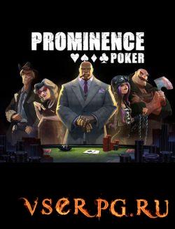 Постер Prominence Poker