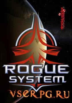 Постер игры Rogue System