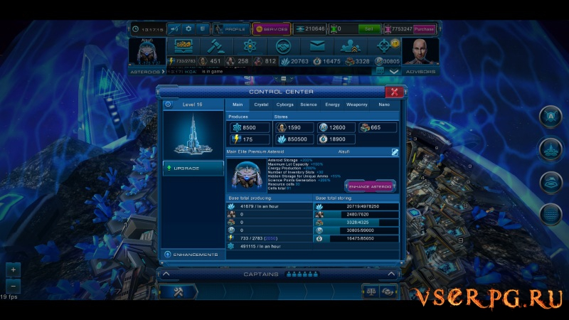 Астролорды: Покоритель облака screen 3
