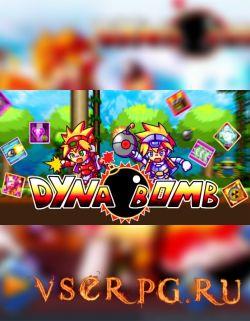 Постер игры Dyna Bomb