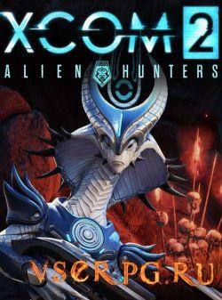 Постер игры XCOM 2: Alien Hunters