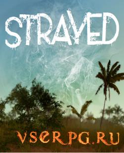 Постер игры Strayed