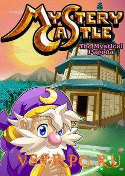 Постер игры Mystery Castle / Таинственный замок