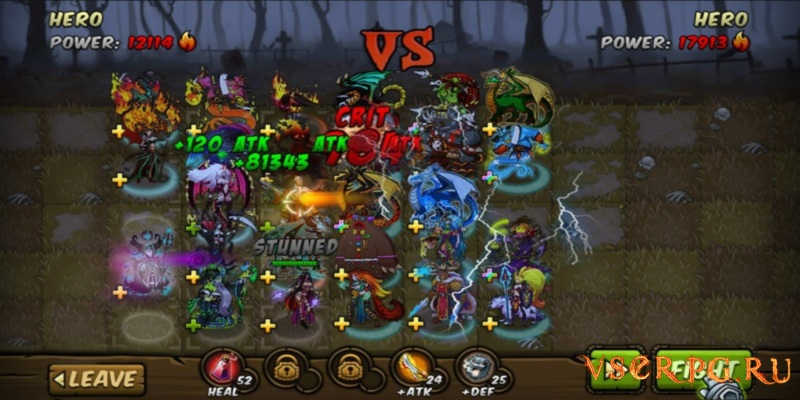 Forge of Gods screen 1