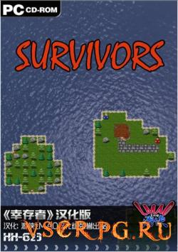 Постер игры Pixel Survivors
