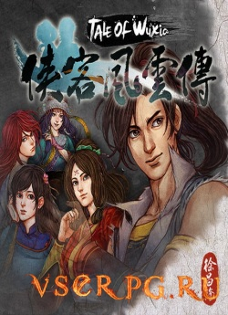 Постер игры Tale of Wuxia