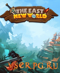 Постер игры The East New World