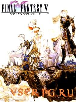 Постер игры Final Fantasy 5