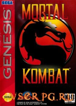 Постер игры Mortal Kombat 1