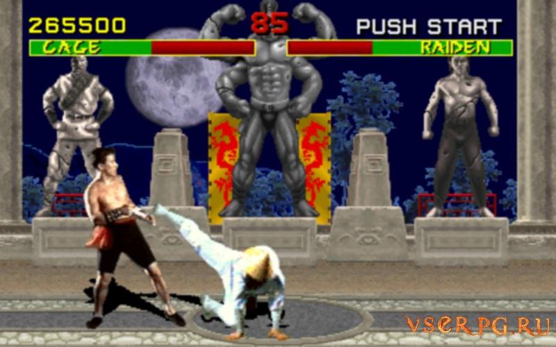 Mortal Kombat 1 screen 2
