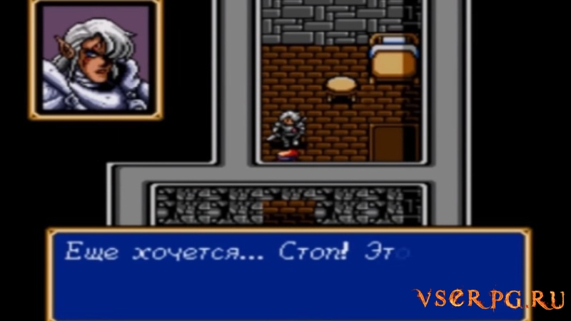 Shining Force screen 2
