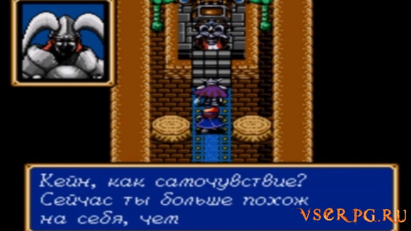 Shining Force screen 1