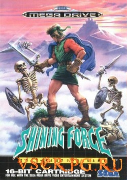 Постер игры Shining Force